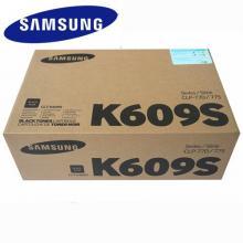 三星CLT-K609S黑色墨粉盒 三星CLP-77...