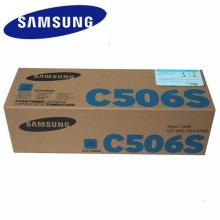 三星CLT-C506S靛青色粉仓 CLP-680ND CLX-6260ND/6260FR青色墨粉盒 必威体育安卓版下载
