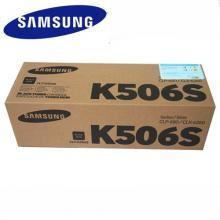三星CLT-K506S黑色粉仓 三星CLP-680ND CLX-6260ND墨粉盒 必威体育安卓版下载