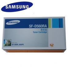 三星SF-D560RA墨粉盒 三星SF-560R 565PR 560RC 565PRC必威体育安卓版下载