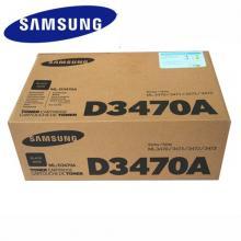 三星ML-D3470A墨粉盒 三星ML-3470D 3471ND必威体育安卓版下载