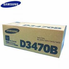 三星ML-D3470B墨粉盒 三星ML-3470D 3471ND大容量必威体育安卓版下载