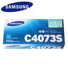 三星CLT-C4073S靛青色粉仓 CLP-326 321N CLX-3186N墨粉盒 必威体育安卓版下载