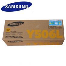 三星CLT-Y506L黄色墨粉盒 CLP-680ND CLX-6260ND/6260FR大容量必威体育安卓版下载