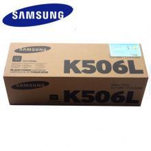 三星CLT-K506L黑色大容量墨粉盒 CLP-680ND CLX-6260ND 6260FR必威体育安卓版下载