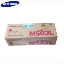 三星CLT-M503L品红色粉仓 SL-C3010ND SL-C3060FX打印机必威体育安卓版下载