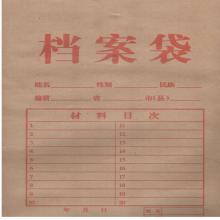 档案袋 润拓AA4牛皮纸 档案袋