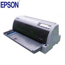爱普生LQ-690K票据针式打印机