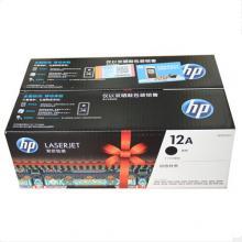 惠普Q2612AF双包必威体育安卓版下载 12A套装 HP 10...