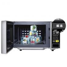 美的(Midea)M1-L213C 快捷微波炉 微电脑操控 360°转盘加热 智能蒸煮菜单 21升