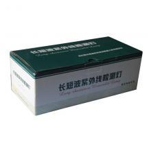 长短波紫外线检测灯 金盾YZ-2000SL存折票据鉴别仪 中国邮政储蓄银行专用