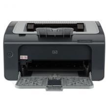 惠普P1106黑白激光打印机 A4打印 USB打印 小型商用 经典桌面打印机