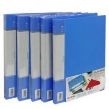 betway必威体育精装版5342文件夹 A4双强力文件夹双夹文件整理夹...