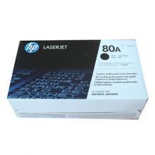 惠普CF280A必威体育安卓版下载 80A 黑色 惠普Laser...