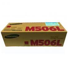 三星CLT-M506L品红色粉仓 大容量墨粉盒 CLP-680ND CLX-6260ND/6260FR必威体育安卓版下载