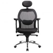 betway必威体育精装版4903 大气可躺人体工程靠背betway必威官网登陆/电脑椅/椅子 可旋转升降椅老板椅
