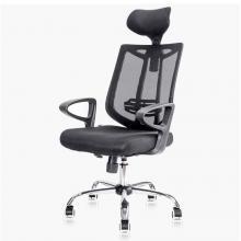 betway必威体育精装版4905 电脑椅 家用betway必威官网登陆 转椅人体工学网布椅子 时尚升降座椅