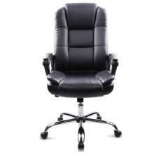 betway必威体育精装版4913 电脑椅 家用betway必威官网登陆 转椅人体工学皮椅子 时尚升降座椅 老板椅