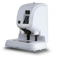 betway必威体育精装版3880全自动装订机电动打孔机财务凭证装订机热熔胶铆管装订机