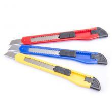 宝克UK1403 金属小号美工刀学生 办公裁纸刀手工裁剪刀