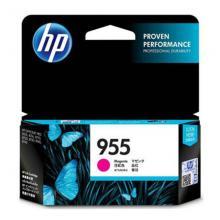 惠普(HP)L0S54AA 955原装品色墨盒 (...