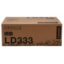 联想Lenovo LD333必威体育安卓版下载 原装黑色必威体育安卓版下载LD...