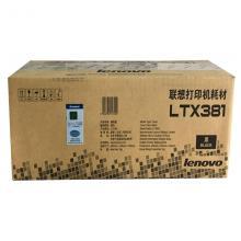 联想Lenovo LTX381粉盒 适用:LJ67...