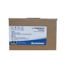 联想Lenovo LT4683K粉盒 适用:C83...