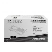 联想Lenovo LT2641H粉盒 适用: LJ...