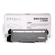 联想Lenovo LT2451粉盒 适用:LJ26...