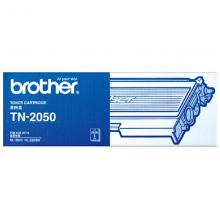 兄弟 TN-2050 黑色墨粉盒 (适用DCP70...