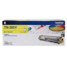 兄弟TN-285Y 黄色墨粉盒 (适用HL-315...