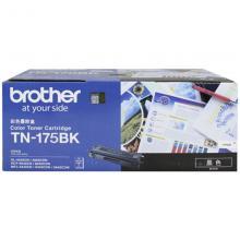 兄弟TN-175BK 黑色墨粉盒 HL-4040C...