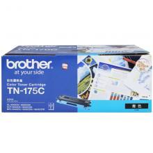 兄弟TN-175C 青色墨粉盒 HL-4040CN...