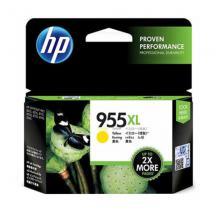 惠普(HP)L0S69AA 955XL 高容量原装...