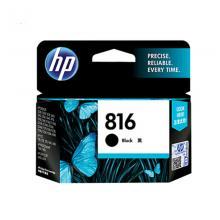 惠普C8816A墨盒黑色彩色(适用Deskjet D2468;4308) C8816AA 黑色(280页)