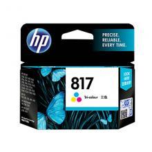 惠普C8816A墨盒黑色彩色(适用Deskjet D2468;4308) C8817AA 彩色(240页)